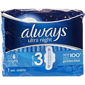Σερβιέτες ALWAYS ultra night με φτερά (7τεμ.)