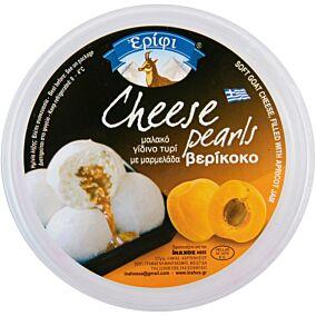 Τυρί ΕΡΙΦΙ κατσικίσιο Cheese pearls με βερίκοκο (75g)