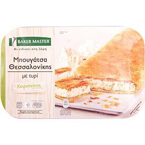 Μπουγάτσα BAKER MASTER με τυρί κατεψυγμένη (450g)