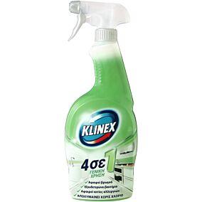 Καθαριστικό και απολυμαντικό KLINEX γενικής χρήσης 4 σε1, σε σπρέι (750ml)