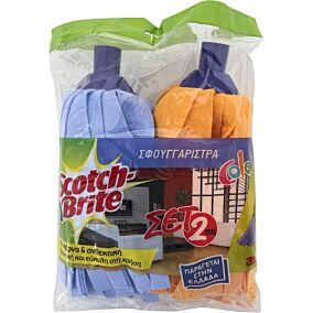 Σφουγγαρίστρα SCOTCH-BRITE με χοντρό κάλυκα μπλε πορτοκαλί (2τεμ.)