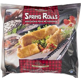 Spring rolls NIKOLOPOULOU κατεψυγμένα (1kg)