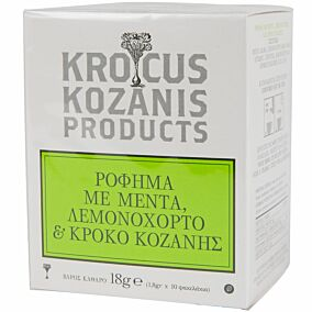 Ρόφημα KROCUS KOZANIS κρόκος Κοζάνης με μέντα, λεμονόχορτο και κρόκο Κοζάνης βιολογικό (bio) (10τεμ.)