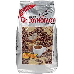 Καφές ΟΥΖΟΥΝΟΓΛΟΥ ελληνικός (500g)