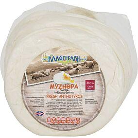 Τυρί ΚΑΛΟΓΕΡΑΚΗΣ μυζήθρα γλυκιά (~1kg)
