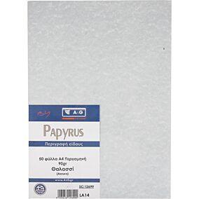 Φωτοτυπικό χαρτί A&G PAPER πάπυρος A4 50φύλλων (90g)