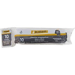 Σακούλες απορριμμάτων KITTEN με κορδόνι 54x80cm (10τεμ.)