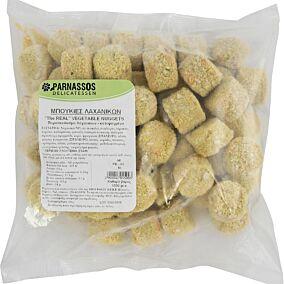 Μπουκιές λαχανικών ΠΑΡΝΑΣΣΟΣ κατεψυγμένες (1,5kg)