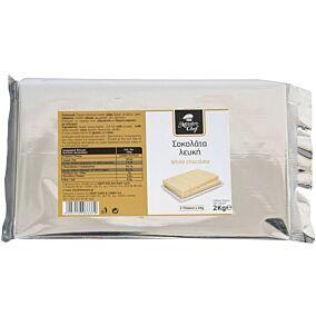 Κουβερτούρα MASTER CHEF λευκή (2kg)