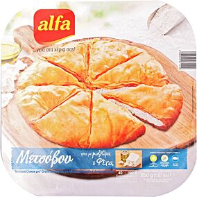 Πίτα ALFA Μετσόβου με τυρί κατεψυγμένη (850g)