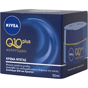 Κρέμα νυκτός NIVEA Q10 plush (50ml)