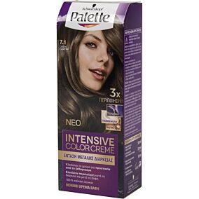 Βαφή μαλλιών SCHWARZKOPF palette semi set ξανθό σαντρέ νο.7.1