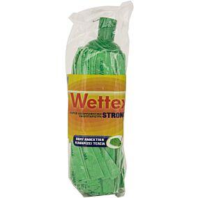 Σφουγγαρίστρα VILEDA wettex με χοντρό κάλυκα πράσινη