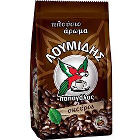 Καφές ΛΟΥΜΙΔΗΣ παπαγάλος σκούρος ελληνικός (194g)