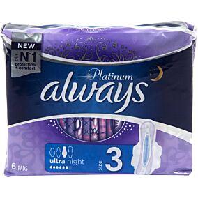 Σερβιέτες ALWAYS ultra night platinum με φτερά (6τεμ.)