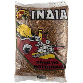 Μείγμα ΙΝΔΙΑ σε σκόνη για κοτόπουλο (500g)