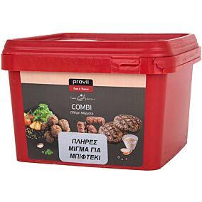 Μείγμα PROVIL combi για μπιφτέκι (2kg)