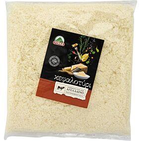 Τυρί ΤΥΡΑΣ κεφαλοτύρι τριμμένο (500g)