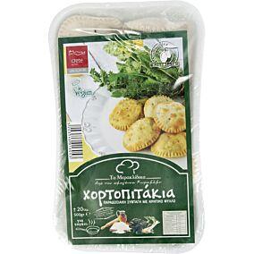 Χορτοπιτάκια ΚΥΡΙΑΚΑΚΗ κατεψυγμένα (500g)