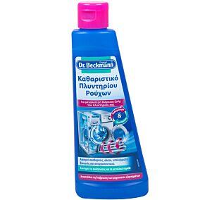 Καθαριστικό DR. BECKMANN για το πλυντήριο ρούχων, υγρό (250ml)