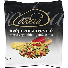 Ανάμεικτα λαχανικά ΕΚΛΕΚΤΗ ΣΟΔΕΙΑ κατεψυγμένα (1kg)