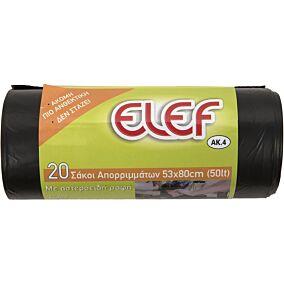 Σακούλες απορριμμάτων ELEF μεγάλες 53x80cm (20τεμ.)