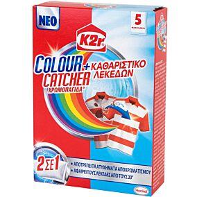 Χρωμοπαγίδα & Καθαριστικό λεκέδων COLOUR CATCHER K2r 2 σε 1 (5τεμ.)