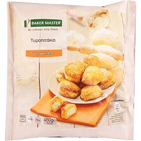 Τυροπιτάκια BAKER MASTER με σφολιάτα κατεψυγμένα (450g)