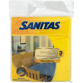 Πανάκια SANITAS γενικής χρήσης (3τεμ.)