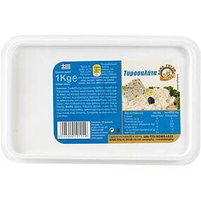 Τυροσαλάτα ΑΛΦΑ ΓΕΥΣΗ (1kg)