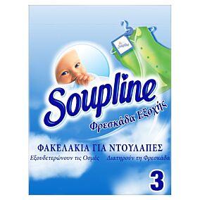 Αρωματικά φακελάκια SOUPLINE Για Ντουλάπες Φρεσκάδα Εξοχής (3τεμ.)