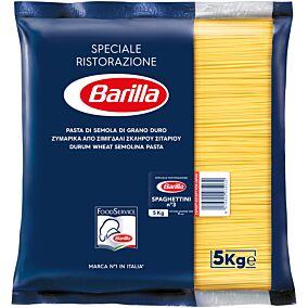Μακαρόνια BARILLA Νο.3 Spaghetti (5kg)