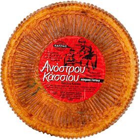 Τυρί Ανόστρου Κάσσιου σκληρό με πάπρικα (~2,7kg)