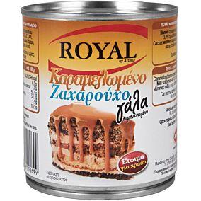 Γάλα ROYAL καραμελωμένο ζαχαρούχο (397g)