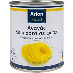 Κομπόστα ARION FOOD ανανάς ροδέλα (490g)