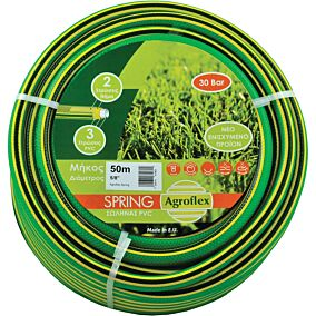Λάστιχο AGROFLEX spring 50m