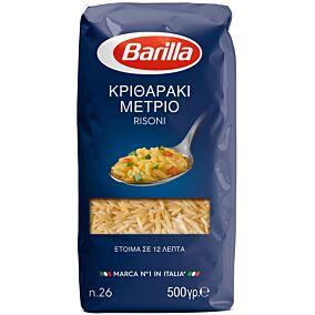 Πάστα ζυμαρικών BARILLA ρυζόνι (500g)