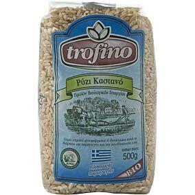 Ρύζι TROFINO καστανό βιολογικό (bio) (500g)