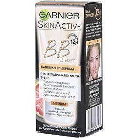 Κρέμα προσώπου GARNIER BB oil medium (50ml)