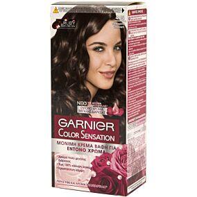 Βαφή μαλλιών GARNIER color sensation no.4.15 (40ml)