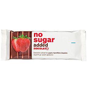 Σοκολάτα GENEVA no sugar added γεμιστή με γεύση φράουλα (32g)