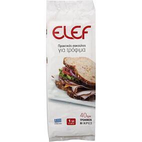 Σακούλες τροφίμων ELEF μικρές 17x23cm (40τεμ.)