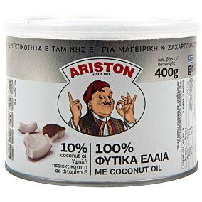 Φυτικό μαγειρικό λίπος ΑΡΙΣΤΟΝ coconut oil (400g)