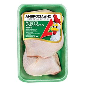 Κοτόπουλο ΑΜΒΡΟΣΙΑΔΗ μπούτι με οστό νωπό σε δισκάκι εγχώριο (1kg)