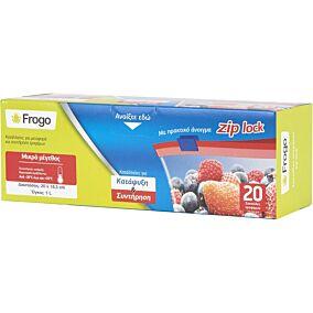 Σακούλες τροφίμων FROGO μικρές 20x18,5cm (20τεμ.)