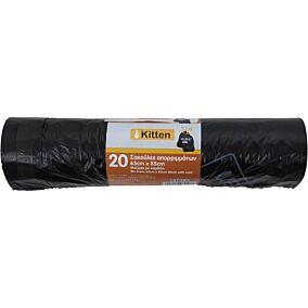 Σακούλες απορριμμάτων KITTEN μαύρες 65x85cm (30x20τεμ.)