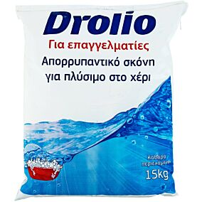 Απορρυπαντικό DROLIO ΓΙΑ ΕΠΑΓΓΕΛΜΑΤΙΕΣ πλύσιμο στο χέρι, σε σκόνη (15kg)