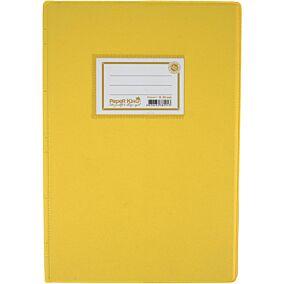 Τετράδιο PAPER KING 17X25cm κίτρινο 50φύλλων