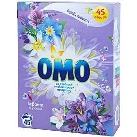 Απορρυπαντικό OMO πλυντηρίου ρούχων λεβάντα και γιασεμί, σε σκόνη (45μεζ.)