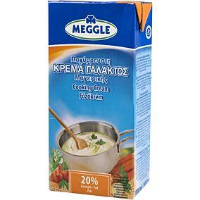 Κρέμα γάλακτος MEGGLE light υψηλής παστερίωσης 20% λιπαρά(1lt)